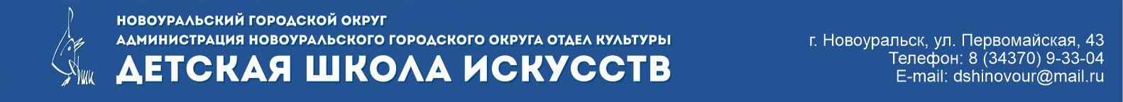 МБОУК ДОД